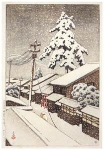 thumbnail Hasui Kawase – Souvenirs of My Travels, 2nd Series : Miyazu in Tango [from Kawase Hasui 130th Anniversary Exhibition Catalogue]