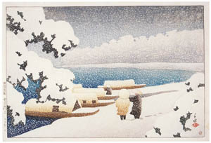 thumbnail Hasui Kawase – Souvenirs of My Travels, 2nd Series : Hashidate in the Snow [from Kawase Hasui 130th Anniversary Exhibition Catalogue]
