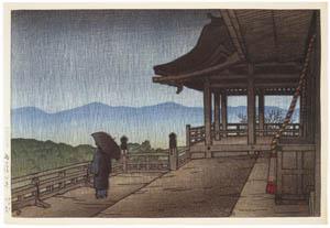 thumbnail Hasui Kawase – Souvenirs of My Travels, 2nd Series : Kiyomizudera Temple in the Rain [from Kawase Hasui 130th Anniversary Exhibition Catalogue]