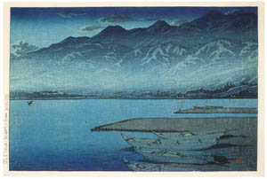 thumbnail Hasui Kawase – Souvenirs of My Travels, 2nd Series : Lake Kamo under the Moonlight (Sado) [from Kawase Hasui 130th Anniversary Exhibition Catalogue]