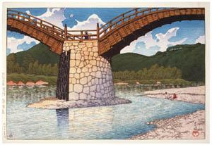 thumbnail Hasui Kawase – Souvenirs of My Travels, 3rd Series: Kintaikyo Bridge, Suo [from Kawase Hasui 130th Anniversary Exhibition Catalogue]