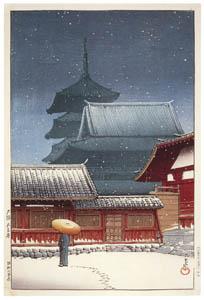 thumbnail Hasui Kawase – Souvenirs of My Travels, 3rd Series : Tennoji Temple, Osaka [from Kawase Hasui 130th Anniversary Exhibition Catalogue]