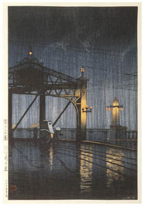 thumbnail Hasui Kawase – Twenty Views of Tokyo: Shin-Ohashi Bridge [from Kawase Hasui 130th Anniversary Exhibition Catalogue]