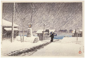 川瀬巴水 – 束京二十景 月島の雪 [生誕130年 川瀬巴水展 郷愁の日本風景より]のサムネイル画像