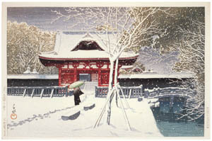 thumbnail Hasui Kawase – Snow at Shiba Park [from Kawase Hasui 130th Anniversary Exhibition Catalogue]