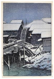 川瀬巴水 – 関口の雪 [生誕130年 川瀬巴水展 郷愁の日本風景より]のサムネイル画像
