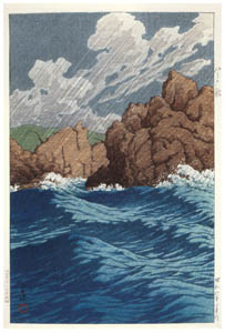 thumbnail Hasui Kawase – Japanese Sceneries, Eastern Japan Series : Hachinohe Same [from Kawase Hasui 130th Anniversary Exhibition Catalogue]