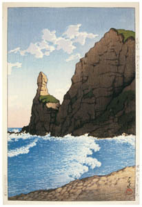 thumbnail Hasui Kawase – Japanese Sceneries, Eastern Japan Series : Setakamui Rock, Shirubeshi [from Kawase Hasui 130th Anniversary Exhibition Catalogue]