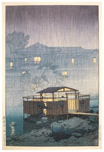 thumbnail Hasui Kawase – The Shuzenji Hot Springs in Rain [from Kawase Hasui 130th Anniversary Exhibition Catalogue]
