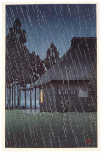 thumbnail Hasui Kawase – Scenes of the Minami Mountain Villa at Moto-Hakone : Tea Ceremony Room in Night Rain at Lakeside [from Kawase Hasui 130th Anniversary Exhibition Catalogue]