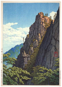 thumbnail Hasui Kawase – Eight Views of Korea : Samburam Rock, Kumgang Mountain [from Kawase Hasui 130th Anniversary Exhibition Catalogue]