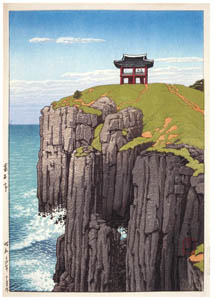 thumbnail Hasui Kawase – Eight Views of Korea : Sosekitei in Korea [from Kawase Hasui 130th Anniversary Exhibition Catalogue]