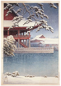 thumbnail Hasui Kawase – Eight Views of Korea : Gyeonghoeru Pavilion, Gyeongbokgung Palace [from Kawase Hasui 130th Anniversary Exhibition Catalogue]