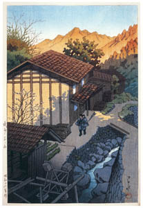 thumbnail Hasui Kawase – Nenoyama, Bushu [from Kawase Hasui 130th Anniversary Exhibition Catalogue]