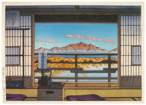 thumbnail Hasui Kawase – Morning at Arayu Spa, Shiobara [from Kawase Hasui 130th Anniversary Exhibition Catalogue]