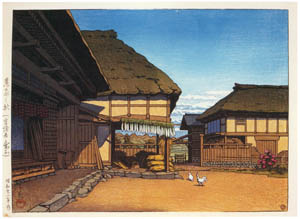 thumbnail Hasui Kawase – Autumn at a Farmhouse in Ayashi, Miyagi Prefecture [from Kawase Hasui 130th Anniversary Exhibition Catalogue]