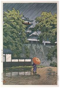 thumbnail Hasui Kawase – Uto Tower in Kumamoto Castle [from Kawase Hasui 130th Anniversary Exhibition Catalogue]