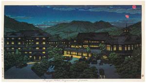 thumbnail Hasui Kawase – Fujiya Hotel in Hakone (Summer) [from Kawase Hasui 130th Anniversary Exhibition Catalogue]