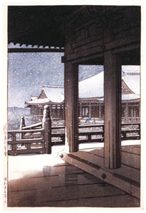 thumbnail Hasui Kawase – Evening Snow at Kiyomizu Temple [from Kawase Hasui 130th Anniversary Exhibition Catalogue]