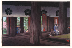 thumbnail Hasui Kawase – Zaodo Temple, Yoshino [from Kawase Hasui 130th Anniversary Exhibition Catalogue]