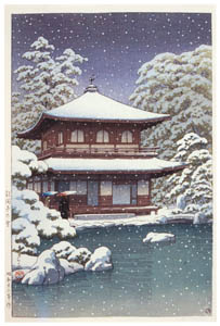 thumbnail Hasui Kawase – Ginkaku-ji Temple in Snow [from Kawase Hasui 130th Anniversary Exhibition Catalogue]