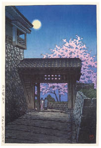 thumbnail Hasui Kawase – Bright Moon at Matsuyama Castle  [from Kawase Hasui 130th Anniversary Exhibition Catalogue]