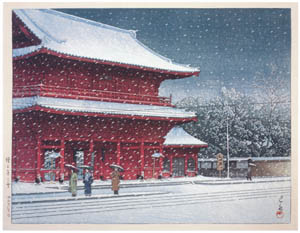 thumbnail Hasui Kawase – Snow at Zojoji Temple [from Kawase Hasui 130th Anniversary Exhibition Catalogue]