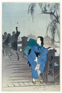 thumbnail Komura Settai – Page 99 Illustration from Tatsumi Kōdan by Izumi Kyōka [from Hanga Geijutsu No.146]