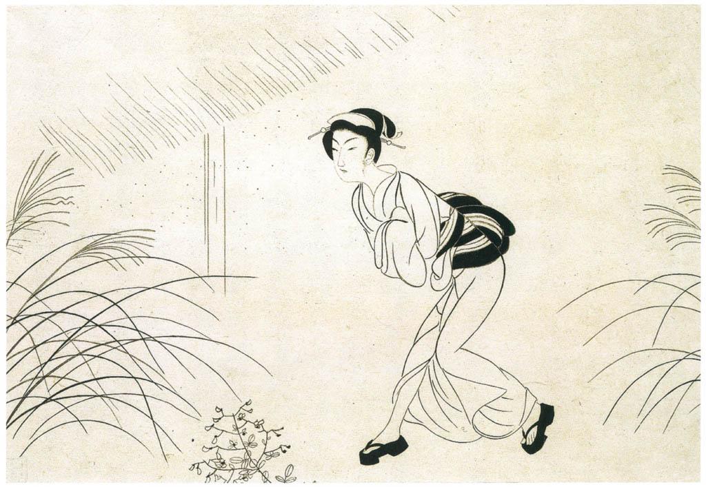 Komura Settai – Osen (Run) [from Hanga Geijutsu No.146]