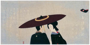 "thumbnail Komura Settai – Umbrella from the Illustration of ""Oden-jigoku"" [from Hanga Geijutsu No.146]"