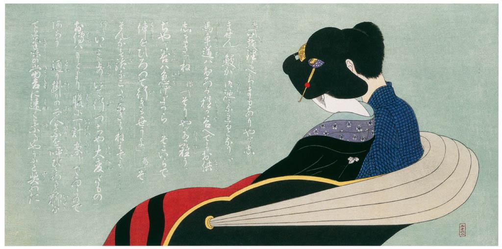 "Komura Settai – Pulled Rickshaw from the Illustration of ""Oden-jigoku"" [from Hanga Geijutsu No.146]"