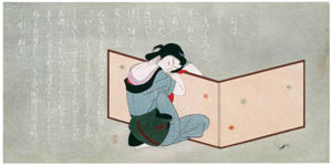 "thumbnail Komura Settai – Folding Screen from the Illustration of ""Oden-jigoku"" [from Hanga Geijutsu No.146]"