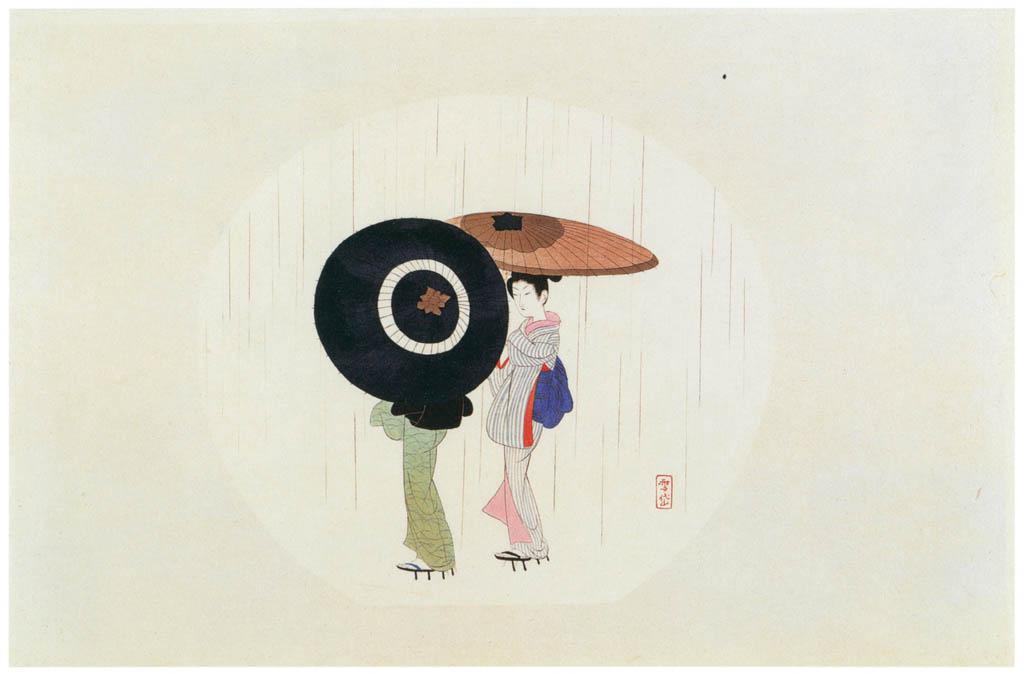 Komura Settai – Spring Rain [from Hanga Geijutsu No.146]