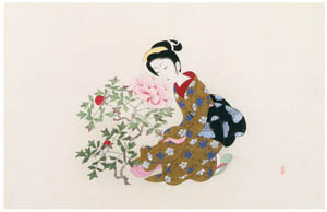 thumbnail Komura Settai – Peony [from Hanga Geijutsu No.146]