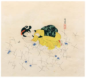 thumbnail Komura Settai – Insect [from Hanga Geijutsu No.146]