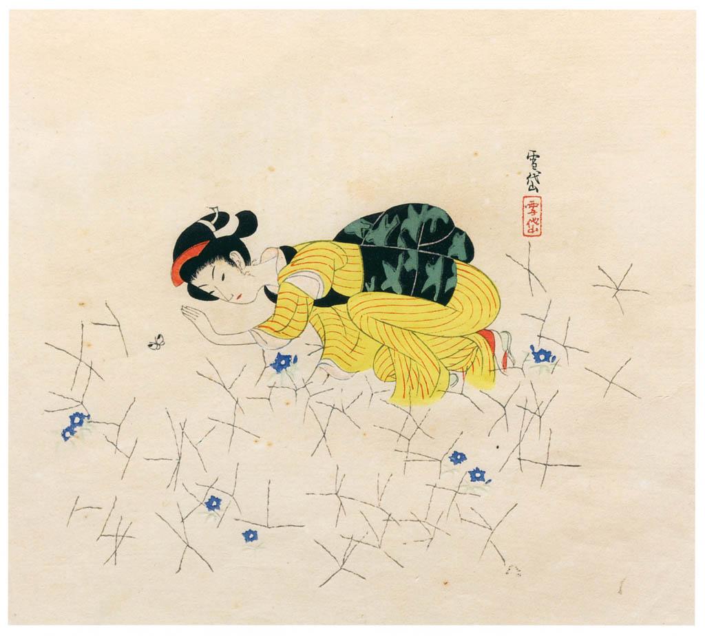 Komura Settai – Insect [from Hanga Geijutsu No.146]