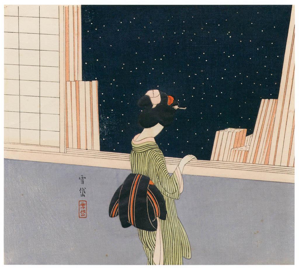 Komura Settai – Starry Night [from Hanga Geijutsu No.146]