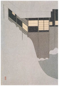 thumbnail Komura Settai – Snowy Morning [from Hanga Geijutsu No.146]
