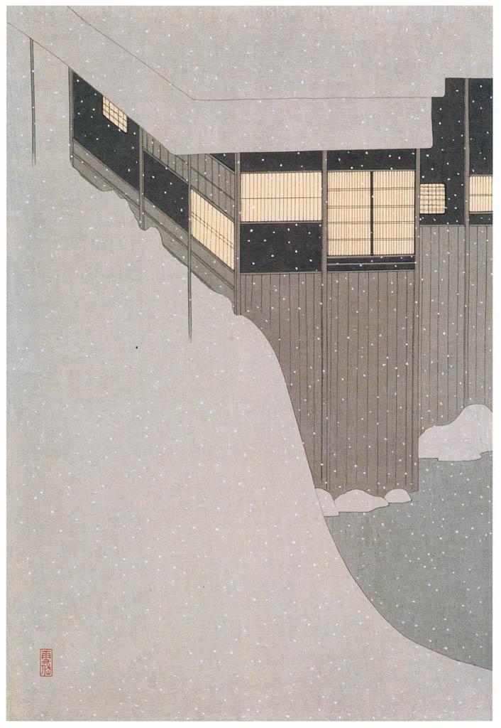 Komura Settai – Snowy Morning [from Hanga Geijutsu No.146]