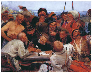 thumbnail Ilya Repin – Study for Zaporozhian Cossacks Writing a Letter to the Turkish Sultan [from Ilya Repin: Master Works from The State Tretyakov Gallery]