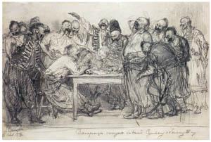 thumbnail Ilya Repin – The Zaporozhian Cossacks [from Ilya Repin: Master Works from The State Tretyakov Gallery]