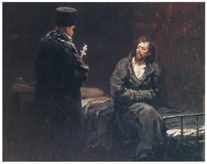 thumbnail Ilya Repin – Before the Confession [from Ilya Repin: Master Works from The State Tretyakov Gallery]