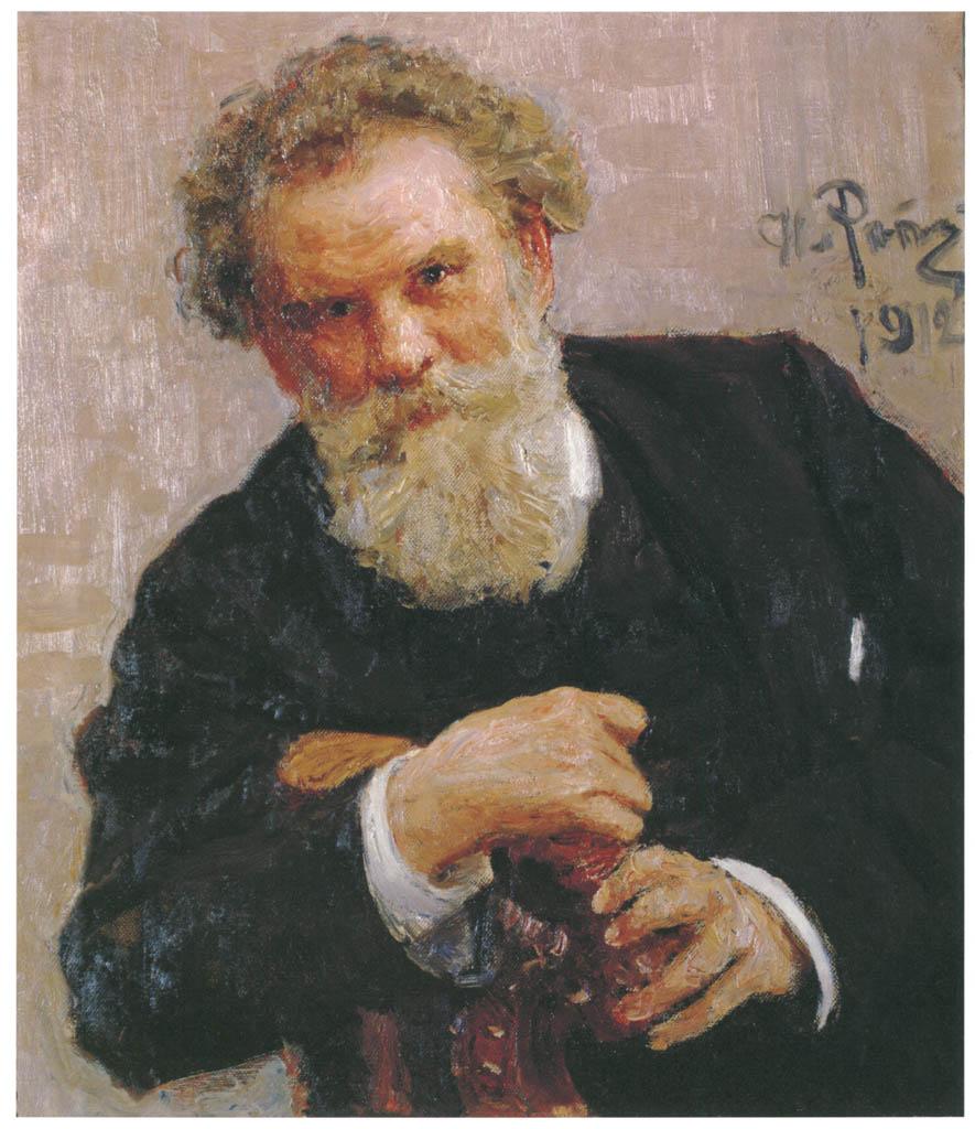 イリヤ・レーピン – ウラジーミル・コロレンコの肖像 [国立トレチャコフ美術館所蔵 レーピン展より] パブリックドメイン画像
