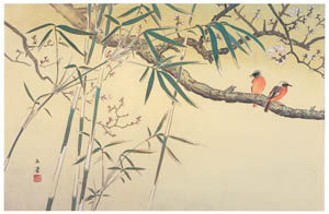 thumbnail Kawai Gyokudō – Wild Japanese Apricot and Small Birds [from The Exhibition of Kawai Gyokudō in memory of the 50th anniversary after his death]