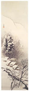 thumbnail Kawai Gyokudō – Mountain Village in the Snow [from The Exhibition of Kawai Gyokudō in memory of the 50th anniversary after his death]