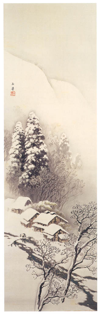 川合玉堂 – 山村積雪 [没後50年 川合玉堂展:時を越えよみがえる日本の自然より] パブリックドメイン画像