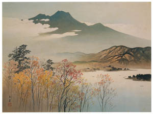thumbnail Kawai Gyokudō – Mount Myōkō [from The Exhibition of Kawai Gyokudō in memory of the 50th anniversary after his death]