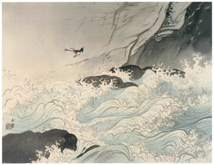 thumbnail Kawai Gyokudō – Fast-flowing Stream [from The Exhibition of Kawai Gyokudō in memory of the 50th anniversary after his death]