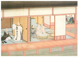 thumbnail Kawahara Keiga – Purifying a dead body [from Catalogue of the Exhibition of Keiga Kawahara]
