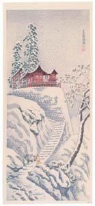 高橋松亭 – 高浜稲荷 [こころにしみるなつかしい日本の風景 近代の浮世絵師・高橋松亭の世界より]のサムネイル画像